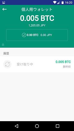 ビット コイン 使える サイト